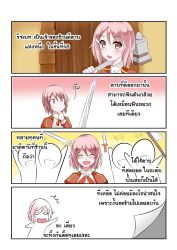 /\/\/\ 1girl 4koma axe blacksmith catstudioinc_(punepuni) comic dagger fourth_wall hair_ornament hairpin hammer hand_on_own_chin highres lisbeth pink_eyes pink_hair solo_focus sword sword_art_online thai translation_request weapon