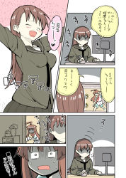 2girls ahoge arm_up breasts brown_eyes brown_hair comic commentary_request computer_mouse constricted_pupils doorway female heart hikawa79 indoors kantai_collection kuma_(kantai_collection) long_hair long_sleeves medium_breasts monitor multiple_girls neckerchief necktie ooi_(kantai_collection) pleated_skirt school_uniform serafuku shaded_face short_sleeves shorts sidelocks skirt spoken_heart stretch sweatdrop translation_request uniform upper_body vase wide-eyed