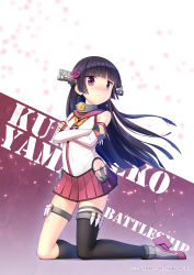 1girl anchor black_hair cosplay crossed_arms detached_sleeves gokou_ruri headgear hip_vent kantai_collection kneeling kuro-kun_(nablack) long_hair mole mole_under_eye ore_no_imouto_ga_konna_ni_kawaii_wake_ga_nai red_eyes single_thighhigh solo thighhighs yamato_(kantai_collection) yamato_(kantai_collection)_(cosplay)