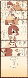 1girl animal_ears bunny_ears character_request chiyoko_(oman1229) comic dutch_angle glasses helmet highres misora_inaho monochrome open_mouth short_hair spacesuit translation_request usapyon youkai youkai_watch youkai_watch_3