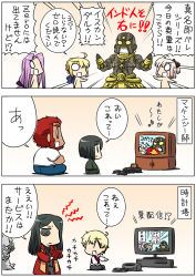 3girls 3koma 4boys ahoge bald beard berserker_(fate/grand_order) black_hair black_skin blonde_hair bracelet breathing_fire casual cellphone comic commentary_request earrings facial_hair fate/grand_order fate/stay_night fate/zero fate_(series) fire flat_eskardos full_body_tattoo game_console gradient_background grey_eyes highres jewelry keikenchi koha-ace lord_el-melloi_ii_case_files multiple_boys multiple_girls o_o phone pink_hair purple_hair red_hair rider rider_(fate/zero) ringed_eyes saber sakura_saber solid_circle_eyes tattoo translation_request trimmau waver_velvet yellow_eyes