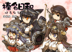 4girls =_= ahoge akagi_(kantai_collection) arrow bangs black_hair brown_eyes brown_hair commentary_request crop_top detached_sleeves double_bun elbow_gloves gloves grey_eyes grey_hair hairband hakama hand_up haruna_(kantai_collection) headgear hisahiko holding holding_weapon japanese_clothes kantai_collection kimono kongou_(kantai_collection) long_hair multiple_girls nagato_(kantai_collection) nontraditional_miko open_mouth orange_eyes outstretched_arm parted_bangs quiver rigging sleeveless star star-shaped_pupils symbol-shaped_pupils torn_clothes torn_sleeve translation_request weapon wide_sleeves yumi_(bow)