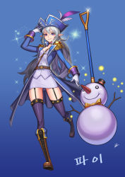 1girl absurdres belt boots choker coat dungeon_and_fighter epaulettes full_body garter_straps gluteal_fold grey_hair hat hat_feather highres kim_jin_sung long_hair looking_at_viewer miniskirt original pirate_hat pointy_ears purple_eyes skirt smile snowman solo standing standing_on_one_leg thighhighs very_long_hair weapon