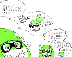 1boy 2girls beanie blue_shirt blush bobblehat domino_mask eyelashes fang green_eyes green_hair hair_ornament hairclip hat inkling lowres mask multiple_girls nana_(raiupika) pointy_ears school_uniform shirt simple_background sparkle splatoon t-shirt tentacle_hair thought_bubble translation_request white_background