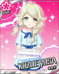 1girl ahoge blonde_hair blue_dress buttons card_(medium) character_name dress eyebrows_visible_through_hair green_eyes holding idolmaster idolmaster_cinderella_girls kuudere looking_at_viewer official_art open_mouth paper platinum_blonde ribbon simple_background solo twintails yusa_kozue