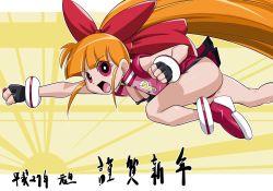 akatsutsumi_momoko erect_nipples flying hikawadou orange_hair powerpuff_girls_z tagme thong