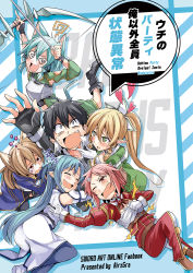 1boy 5girls @_@ animal_ears asuna_(sao) asuna_(sao-alo) bibi bow_(weapon) cat_ears gloves hug kirito kirito_(sao-alo) leafa lisbeth lisbeth_(sao-alo) multiple_girls pointy_ears romaji shinon_(sao-alo) silica silica_(sao-alo) sword_art_online translation_request weapon