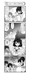 4koma 6+girls :3 absurdres angry arms_behind_head bangs bikini blouse blunt_bangs bob_cut bow_bikini bowl_cut breasts cleavage comic eyes_closed fume girls_und_panzer highres holding hoshino_(girls_und_panzer) hot jumpsuit jumpsuit_pull kawashima_momo lace-trimmed_bikini large_breasts long_sleeves looking_at_another looking_back medium_breasts miniskirt monochrome multiple_girls nakajima_(girls_und_panzer) nanashiro_gorou navel neck_ribbon neckerchief no_shirt official_art one_eye_closed open_mouth pleated_skirt pointing ribbon school_uniform seiza serafuku short_hair shouting silhouette sitting skirt small_breasts smile sono_midoriko standing strap_gap striped striped_bikini sunglasses sunglasses_on_head suzuki_(girls_und_panzer) sweat sweatdrop swimsuit tank_top tied_jumpsuit tsuchiya_(girls_und_panzer) |_|