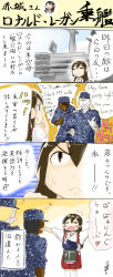 1girl 2boys 4koma aircraft_carrier akagi_(kantai_collection) american_flag brown_eyes brown_hair burning_love_(phrase) comic commentary_request digital_camouflage english heart highres japanese_clothes japanese_flag kantai_collection kogame long_hair military military_uniform multiple_boys muneate open_mouth outstretched_arms ship skirt smile spread_arms thighhighs uniform warship