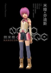 1girl 3d character_request chinese cute gun loli mecha nanocore poster science_fiction weapon