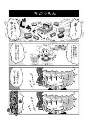 4koma :3 apron bat_wings bow braid brooch candy chibi comic commentary_request dress famicom famicom_cartridge famicom_gamepad hair_bow hat hat_bow izayoi_sakuya jewelry maid maid_apron maid_headdress mob_cap monochrome noai_nioshi remilia_scarlet standing touhou translation_request wings
