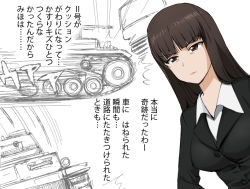 1girl a1 bags_under_eyes bangs blazer blunt_bangs breasts brown_eyes brown_hair buttons dress_shirt formal girls_und_panzer large_breasts long_hair long_sleeves military military_vehicle nishizumi_shiho shirt simple_background solo suit tank translation_request vehicle white_background white_shirt