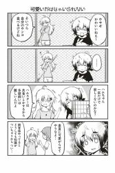 +++ ... 3girls 4koma :d ahoge blush broom bunny cage chain-link_fence comic empty_eyes eyes_closed fence flying_sweatdrops greyscale hair_ornament hairclip hamster hamster_wheel heart long_hair monochrome multiple_girls open_mouth original short_hair shouma_keito smile spoken_ellipsis sweat translated trembling