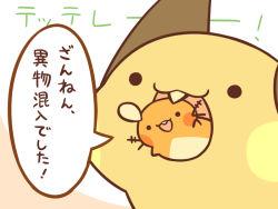 :3 cafe_(chuu_no_ouchi) dedenne no_humans pokemon pokemon_(game) pokemon_xy raichu