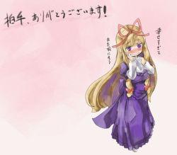 1girl blonde_hair dress hair_ribbon hand_on_own_cheek long_hair purple_dress purple_eyes ribbon smile solo touhou translation_request webclap yakumo_yukari yohane