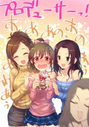 4girls :d ^_^ aran_sweater bare_shoulders blurry blush bow braid casual character_request denim_skirt depth_of_field eyes_closed gift_bag girl_sandwich hair_bow hori_yuuko hyoudou_rena idolmaster idolmaster_cinderella_girls incoming_gift kara_(color) multiple_girls off-shoulder_sweater open_mouth plaid plaid_bow plaid_skirt ribbed_sweater sandwiched skirt smile souma_natsumi sweat sweater turtleneck valentine wavy_mouth