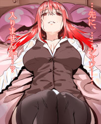 1girl black_legwear breasts haruichi head_wings koakuma long_hair lying on_back red_eyes red_hair solo sweat thighhighs touhou translation_request