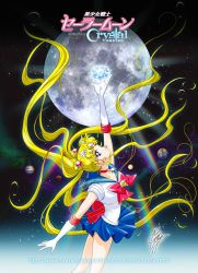 1girl anime_coloring artist_name bishoujo_senshi_sailor_moon bishoujo_senshi_sailor_moon_crystal blonde_hair blue_eyes blue_skirt bow brooch copyright_name crystal derivative_work elbow_gloves floating_hair full_moon gloves glowing hair_ornament hairclip jewelry logo long_hair marco_albiero moon official_style outstretched_arm planet red_bow sailor_collar sailor_moon signature skirt space sparkle tsukino_usagi twintails very_long_hair watermark web_address white_gloves