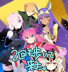 1boy 4girls archer_(fate/extra) armor armored_dress black_legwear blonde_hair blue_eyes blue_hair bracelet breasts brown_eyes castle chari_de_kita cleavage clenched_hand cloak dark_skin dragon_horns earrings eating egyptian_clothes elizabeth_bathory_(brave)_(fate) fate/extra fate/extra_ccc fate/grand_order fate_(series) green_eyes hair_over_one_eye holding holding_sword holding_weapon horns ibaraki_douji_(fate/grand_order) jackal_ears jewelry lancer_(fate/extra_ccc) long_hair looking_at_viewer multiple_girls nitocris_(fate/grand_order) oni orange_hair pink_eyes purple_eyes purple_hair pyramid redrop shielder_(fate/grand_order) short_hair shoulder_armor sword thighhighs tiara translation_request weapon