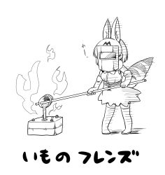 1girl animal_ears boots dress elbow_gloves fire gloves highres kemono_friends mold molten_metal monochrome nazotyu pouring pun serval_(kemono_friends) serval_ears serval_tail tail thigh_boots thighhighs translated welding_mask