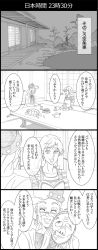 4koma apron comic cup earrings eyes_closed glasses graphite_(medium) greyscale hat highres house hyottoko_mask jewelry jojo_no_kimyou_na_bouken kuujou_holly lake monochrome mother_and_daughter old_woman open_mouth smile suzi_q teapot traditional_media translation_request tree turtle utano