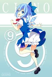 (9) 1girl ankle_socks artist_name bloomers blue_dress blue_eyes blue_hair bow character_name cirno dress dress_lift from_behind hair_bow ice ice_wings looking_at_viewer looking_back mary_janes okono one_leg_raised puffy_short_sleeves puffy_sleeves shoes short_hair short_sleeves touhou underwear wings