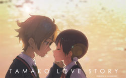 1boy 1girl black_hair brown_eyes brown_hair eyes_closed kitashirakawa_tamako long_hair low_twintails ooji_mochizou school_uniform short_hair sugisaki_key tamako_love_story tamako_market twintails