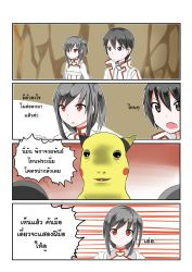 2boys 4koma black_eyes black_hair catstudioinc_(punepuni) character_request comic highres kirito kuradeel multiple_boys one_side_up red_eyes sword_art_online tagme thai translation_request trap