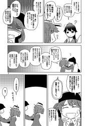 2girls blush comic houshou_(kantai_collection) kantai_collection multiple_girls ponytail ryuujou_(kantai_collection) sweatdrop translation_request twintails yokochou