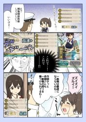0_0 1boy 2girls :< admiral_(kantai_collection) akagi_(kantai_collection) brown_hair comic crying flying_sweatdrops gameplay_mechanics gloves hakama_skirt hat japanese_clothes kaga_(kantai_collection) kantai_collection kujirana long_hair military military_uniform multiple_girls muneate naval_uniform peaked_cap petting short_hair short_sidetail sweatdrop tearing_up tears translation_request uniform white_gloves