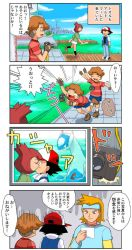 4koma alto_mare child comic gym_leader hat kanon_(pokemon) latios matsuba_(pokemon) pokemoa pokemon pokemon_(anime) satoshi_(pokemon) toru_(pokemon) translated