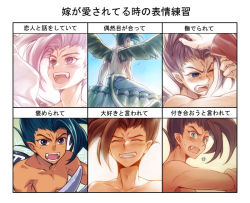 back black_hair blue_eyes blush dark_skin embarrassed eyes_closed happy houshin_engi looking_back male_focus one_eye_closed open_mouth pointy_ears raishinshi shirtless solo surprised utsugi_(skydream) wings