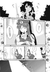 2girls braid bucket chinese_clothes comic drill_hair flat_cap greyscale hat head_fins highres hong_meiling japanese_clothes kimono makako_(yume_bouei_shoujo_tai) mermaid monochrome monster_girl multiple_girls touhou translation_request twin_braids wakasagihime