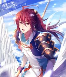 ! 1boy ahoge artist_name cloud day feathered_wings feathers fire_emblem fire_emblem_if gloves highres image_sample long_hair male_focus naginata open_mouth pegasus_knight polearm ponytail rakuokura red_eyes red_hair sky solo teeth tsubaki_(fire_emblem_if) upper_body weapon wings