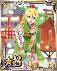 1girl blonde_hair card_(medium) green_eyes hair_between_eyes hand_on_own_knee high_ponytail japanese_clothes kimono leafa leaning_forward long_hair looking_at_viewer number open_mouth outdoors pointy_ears sash solo star sword_art_online yukata