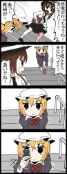 2girls 4koma black_hair blonde_hair bow comic commentary_request emphasis_lines fedora female_pervert hair_ribbon handrail hat highres jetto_komusou long_sleeves maribel_hearn mob_cap multiple_girls necktie pervert puffy_long_sleeves puffy_sleeves ribbon skirt stairs touhou translated usami_renko