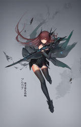 1girl black_dress black_gloves black_legwear breasts brown_hair cleavage dress elbow_gloves full_body gloves hair_ornament highres holding holding_sword holding_weapon long_hair looking_at_viewer pixiv_fantasia pixiv_fantasia_t purple_eyes sleeveless solo swd3e2 sword thighhighs weapon