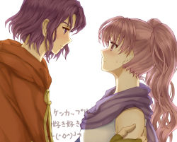 1boy 1girl bare_shoulders blush breasts cloak couple delsaber dress erk_(fire_emblem) face-to-face fingerless_gloves fire_emblem fire_emblem:_rekka_no_ken gloves hand_on_another's_arm hetero long_hair pink_eyes pink_hair profile purple_eyes purple_hair scarf serra short_hair simple_background sweatdrop twintails upper_body white_background