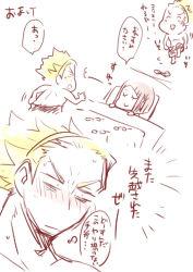 1girl bed blush fire_emblem fire_emblem:_kakusei glasses miriel_(fire_emblem) short_hair shougayaki_(kabayaki_3) sleeping spiked_hair translation_request under_covers undressing wyck