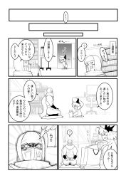 =_= artist_self-insert bags_under_eyes bookshelf chair comic face_mask hat highres mask monitor monochrome ninja remilia_scarlet scarf seiza sitting touhou translation_request warugaki_(sk-ii)