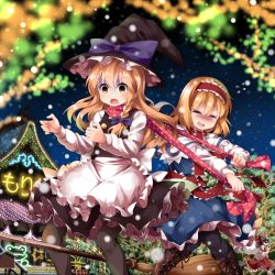 3girls alice_margatroid apron asphyxiation blonde_hair boots bow braid broom broom_riding brown_hair capelet carrying choking christmas christmas_lights christmas_tree cross-laced_footwear d: d:< decorations detached_sleeves dress flying_sweatdrops frog hair_bow hakurei_reimu hat highres kirisame_marisa knee_boots lace-up_boots loafers long_hair long_sleeves mask moriya_shrine multiple_girls neon_lights night night_sky open_mouth pantyhose round_teeth running ruu_(tksymkw) sack scared scarf shoes short_hair shoulder_carry side_braid single_braid skirt skirt_set sky star star_(sky) starry_sky sweat teeth touhou turn_pale very_long_hair vest waist_apron witch_hat yellow_eyes
