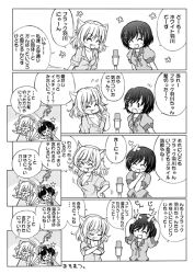 2girls :o ^_^ animal_ears arms_up black_hanekawa blush border breasts cat_ears cleavage collarbone comic crossed_arms dual_persona eyes_closed fan flower flying_sweatdrops folding_fan hair_ornament hairclip hands_on_hips hands_together hanekawa_tsubasa happy japanese microphone miki_meguri monochrome monogatari_(series) multiple_girls open_mouth outstretched_arms puffy_short_sleeves puffy_sleeves ribbon school_uniform short_hair short_sleeves singing slapping speech_bubble star text translation_request upper_body