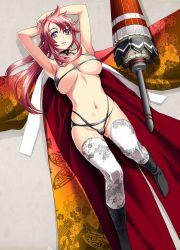 1girl bra breasts hyakka_ryouran_samurai_girls large_breasts long_hair looking_at_viewer lying maeda_keiji_(hyakka_ryouran) official_art pink_hair smile solo