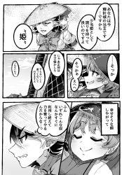 2girls blush bowl fangs hat highres japanese_clothes kijin_seija kimono multiple_girls pointy_ears ribbon straw_hat sukuna_shinmyoumaru touhou translation_request