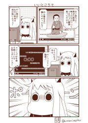 (o)_(o) +++ 1boy 1girl border comic commentary_request cup cushion emphasis_lines highres horns japanese_clothes kantai_collection kimono long_hair monitor monochrome muppo niconico northern_ocean_hime saucer sazanami_konami seiza sidelocks simple_background sitting teacup translation_request very_long_hair