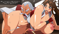 age_difference annoyed blush breasts breasts_outside brown_hair censored cum fatal_fury huge_breasts jyubei king_of_fighters masturbation muchiken old_man panties penis shiranui_mai underwear