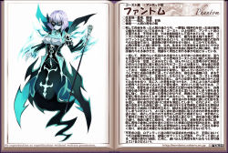 1girl asymmetrical_mask book character_name character_profile cravat erect_nipples ghost gloves high_collar kenkou_cross lavender_hair looking_at_viewer monster_girl_encyclopedia open_book phantom_(monster_girl_encyclopedia) short_hair skull smile solo staff text translated watermark web_address white_gloves white_skin yellow_eyes