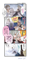 4koma aranea_highwind armor bare_shoulders beard blonde_hair blue_eyes blue_hair breasts brown_eyes brown_hair comic final_fantasy final_fantasy_xv fingerless_gloves gladiolus_amicitia glasses gloves green_eyes grey_hair ignis_scientia lips noctis_lucis_caelum open_mouth pants prompto_argentum scar short_hair