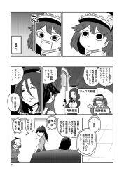 4girls comic houshou_(kantai_collection) kantai_collection kitakami_(kantai_collection) multiple_girls ponytail ryuujou_(kantai_collection) smile tatsuta_(kantai_collection) translation_request twintails yokochou
