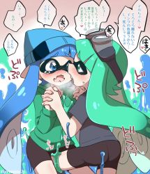 2girls aqua_eyes aqua_hair ass beanie bike_shorts blue_eyes blue_hair blush domino_mask eromame fangs goggles goggles_on_head hand_holding hat heart hoodie inkling long_hair looking_at_another mask multiple_girls nose_blush open_mouth paint pointy_ears shirt short_sleeves splatoon tears tentacle_hair translation_request twitter_username yuri